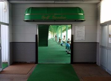 ゴルフ練習場入口