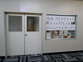 4.こどもとシニアの脳活英語教室AtoZ Lab