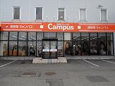 2.Campus