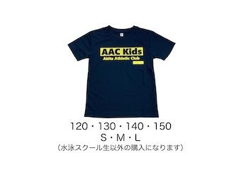 指定Tシャツ